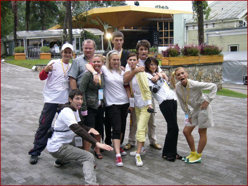 Команда муз-тв в Юрмале 2007